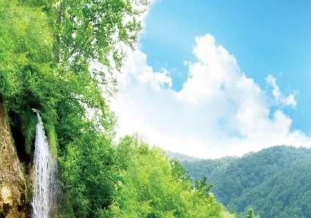 Waterfall  - C02110