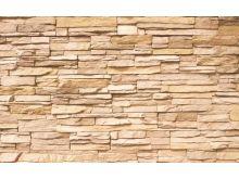 Wall of Stones- C0430